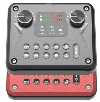 SOUND CARD H2 KTV AUTO TUNE